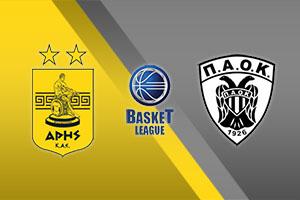 Aris Thessaloniki vs. PAOK Thessaloniki