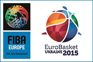 EuroBasket 2015 Ukraine Logo