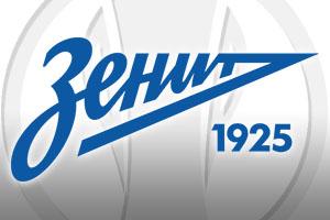 Eurocup - Zenit St. Petersburg