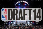 NBA First Draft Picks Set For Trade
