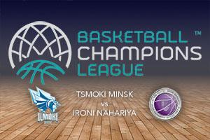 Tsmoki Minsk v Ironi Nahariya - Betting Tips