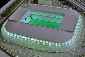 Lille Arena
