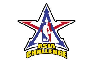 NBA Asia Challenge